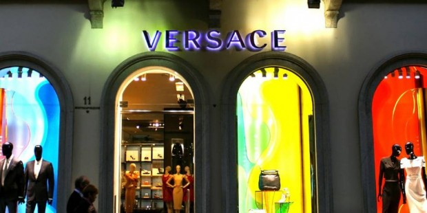 Milan Tourist Attractions - Versace store.